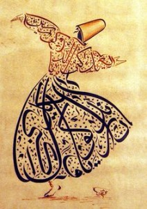 arabic-art-work-212x300